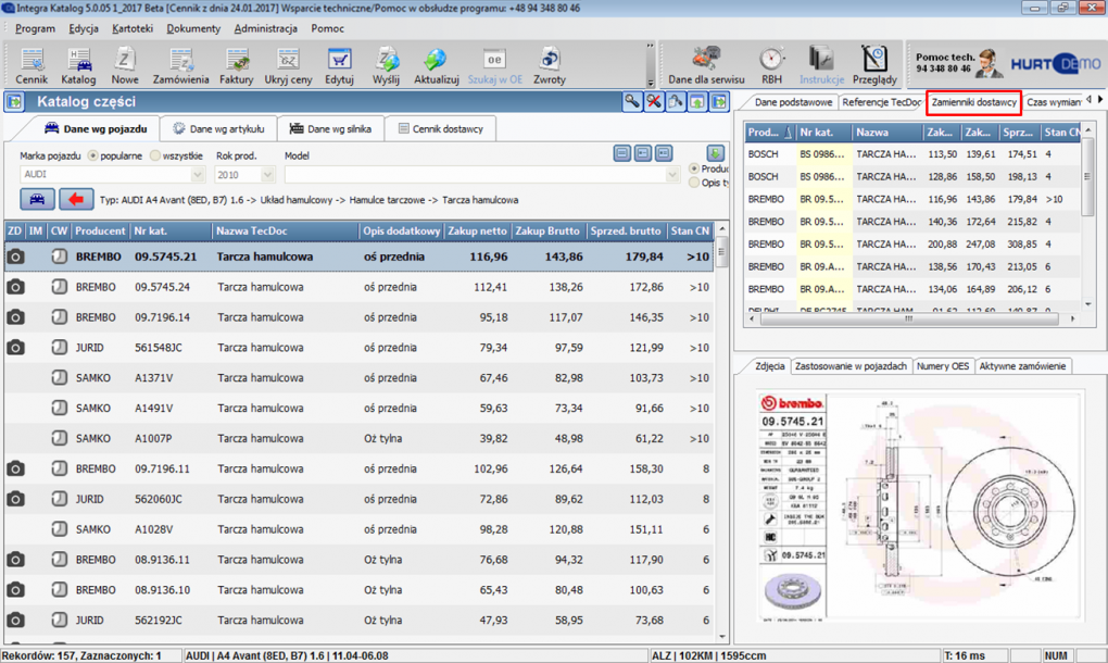 katalog Integra DVD zrzut ekranu