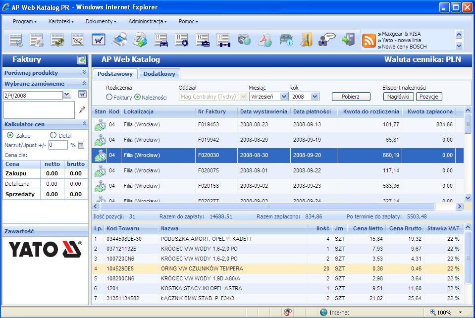 katalog Integra online - interfejs programu