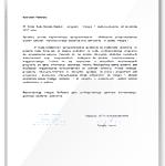 Rekomendacja Hajduk Auto Serwis
